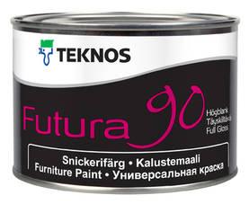 FUTURA 90 PM1 LAKKAMAALI - Innefärg - 1258360 - 11