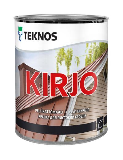 KIRJO MUSTA T2515 1L TOS - Utefärg - 1296387 - 1