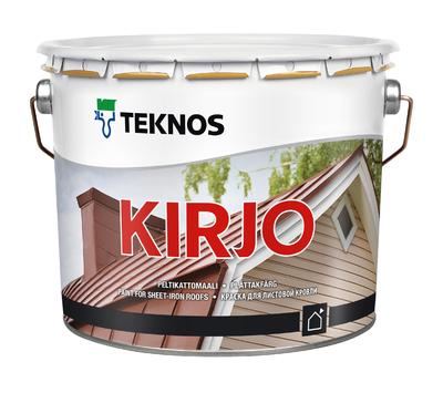KIRJO MUSTA T2515 3L TOS - Utefärg - 1296398 - 1